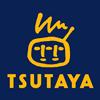TSUTAYA中洲gate's店