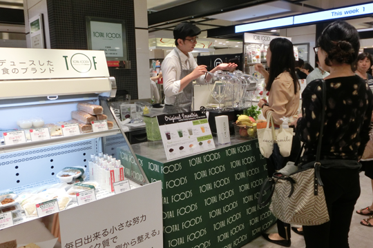 『TOTAL FOODS』 東急フードショー【渋谷駅・東横店】初出店!