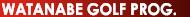 GOLF WATANABE|渡辺プロゴルフレッスンプログラム