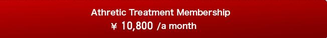 athletic treatment membership