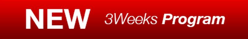NEW 3weeks Program|渋谷店・六本木店 3weeksプログラムキャンペーン