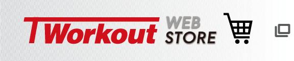 TOTAL Workout WEBSTORE