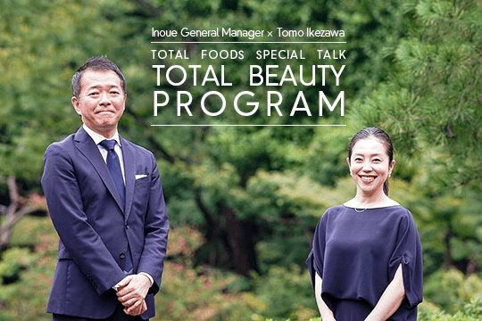 HAPPO-EN TOTAL BEAUTY PROGRAM