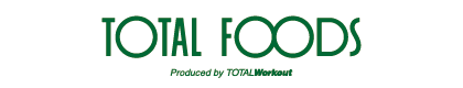 TOTAL FOODS Produced by TOTALWorkout   毎日出来る小さな努力 TOTAL FOODS。タンパク質で「からだを内側から整える」