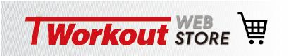 トータル・ワークアウト・オンラインショップ|TWorkout WEBSTORE _ PRODUCED by TOTAL Workout パーソナル・トレーニング・ジム