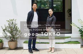 goop TOKYO /TOTAL FOODS SPECIAL TALK