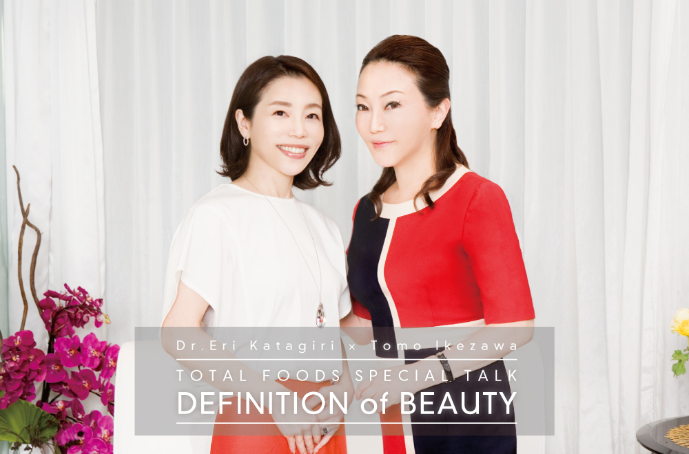 DEFINITION of BEAUTY <片桐衣理先生×池澤智>
