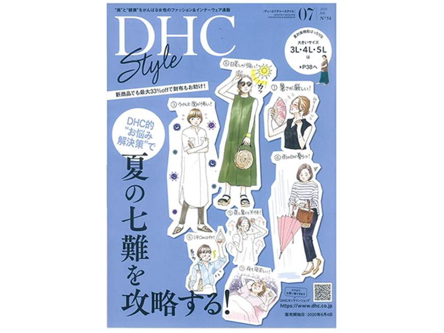 DHC Style No.56