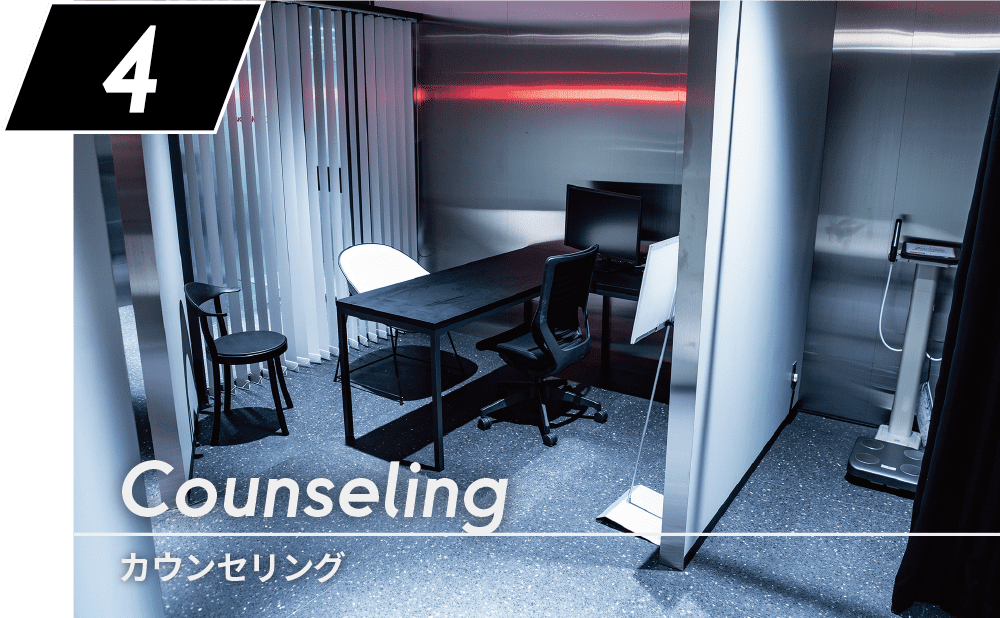 COUNSELING / カウンセリング