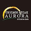 シカゴステーキ オーロラ