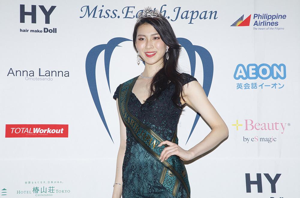 2019 Miss Earth Japan 伊徳有加さん